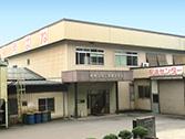Nagano Factory