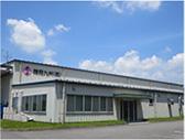 Kyusyu Factory