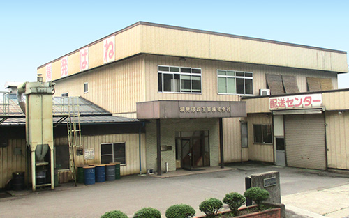 Nagano Factory Nagano 2nd Factory