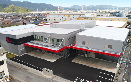 Shizuoka Factory