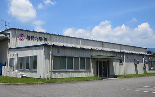 โรงงานคิวชู