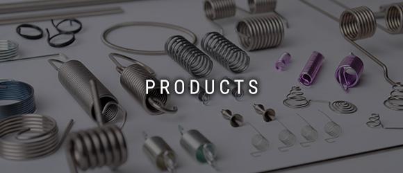 製品・製造設備