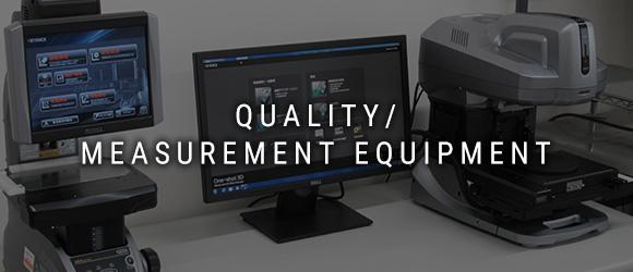 品質・測定設備