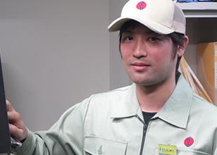 Kohei Tateishi